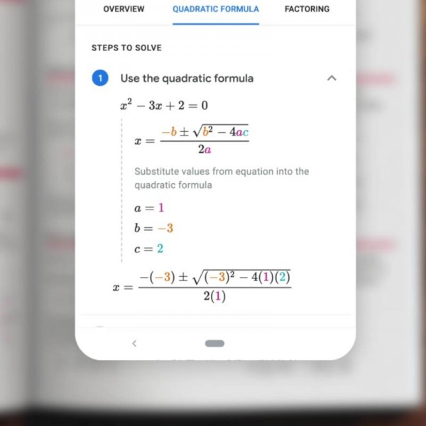 Google Lens: Σύντομα θα λύνει μαθηματικά προβλήματα φωτογραφίζοντας τα