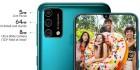 Samsung Galaxy F41: Επίσημα το νέο mid-range με μπαταρία 6000mAh