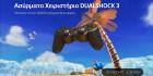 Astro's Playroom Review: Το πρώτο που πρέπει να παίξεις στο PlayStation 5!