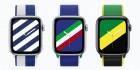 Apple Watch: Νέα faces και λουράκια για 22 χώρες ενόψει Ολυμπιακών Αγώνων