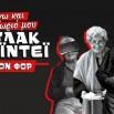 Μπλακ Φράιντεϊ με μοναδικές προσφορές στον Κωτσόβολο